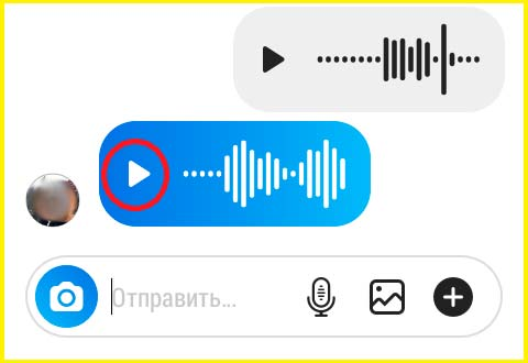 Как прослушать голосовое сообщение в Инстаграме