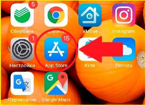 Обновление Инстаграм на iOS (iPhone)