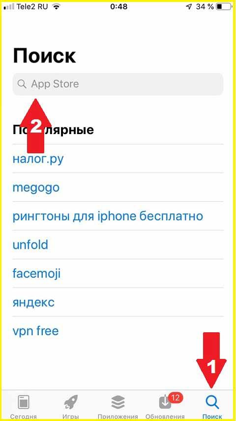 Поиск приложения Инстаграм в App Store