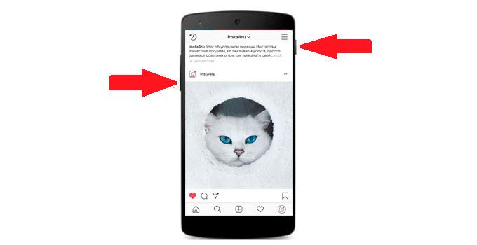 Как сделать скриншот на Андроид