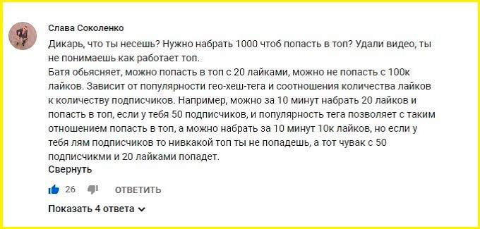 Версия о соотношении числа лайков к числу подписчиков в Инстаграм